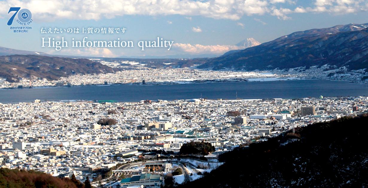 富士山を臨む諏訪湖