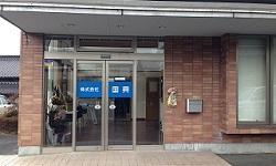 中津川営業所 外観